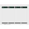 Leitz Ordner-Einsteckrückenschild - für Leitz Ordner 1010 - 5,6 x 19 cm - weiß - 100 Stück
