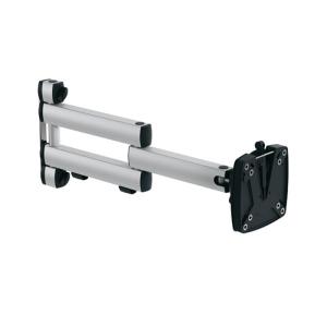 NOVUS TSS Faltarm III XL Monitorhalter, VESA 75/100