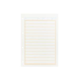 Landré Arbeitsblock - DIN A4 - Lineatur 1 - 50 Blatt