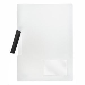 FolderSys Klemm-Mappe, A4, PP, Standard, weiß