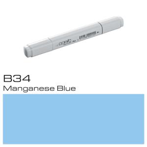 COPIC Classic Marker B34 - Manganese Blue