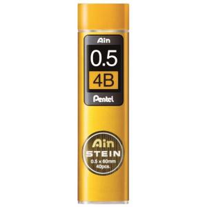Pentel Feinmine AIN STEIN 40 Stück, 0,5 mm, 4B