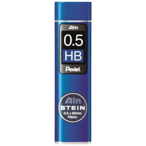 Pentel Feinmine AIN STEIN 40 Stück, 0,5mm, HB
