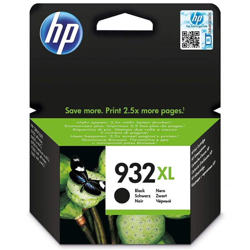 HP 932XL Original Druckerpatrone - black