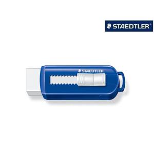 STAEDTLER 525 PS Radierer - mit Schiebehülle - 26 x...