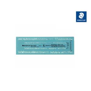 STAEDTLER Mars 572 FL Schriftschablone - 3,5mm + 5mm