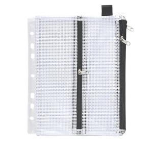 FolderSys 4-Kammer-Kleinkram-Beutel mit Abheftrand, A4,
