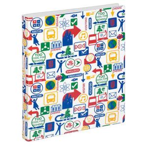 VELOFLEX Ringbuch School - DIN A4 - PP - 2,5 cm - bunt