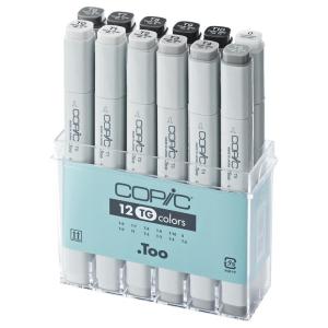 COPIC Classic 12er Set - Grey TG