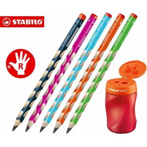 STABILO EASY Set - 3 in 1 - Rechtshänder + 5 Bleistifte