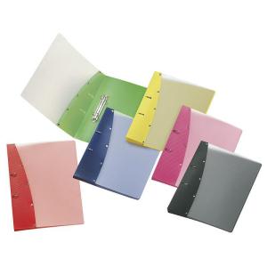 VELOFLEX Ringbuch DIAMOND - DIN A4 - PP - 2 cm - sortiert...