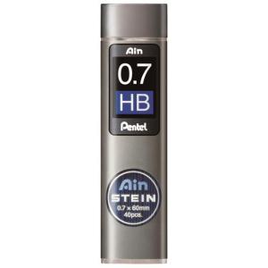 Feinmine AIN STEIN 40St, 0,7HB