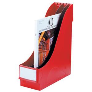 Leitz Stehsammler - DIN A4 - extrabreit - rot