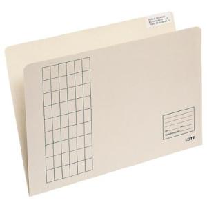Leitz Einfach-Einstellmappe vertikal - DIN A4 - chamois