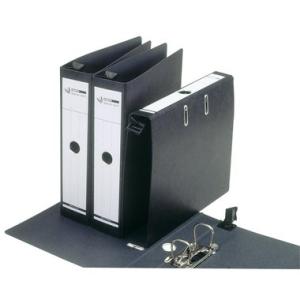 KABUCO Hängeordner, 50mm breit, A4, schwarz