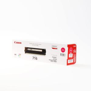Canon 716M Original Lasertoner - magenta