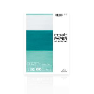 COPIC Custom Paper - DIN A4 - 150 g/m² - 20 Blatt