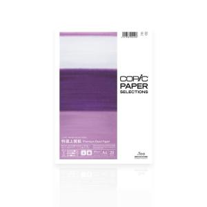 COPIC Premium Bond Paper - DIN A4 - 157 g/m² - 20 Blatt