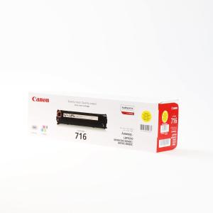 Canon 716Y Original Lasertoner - yellow